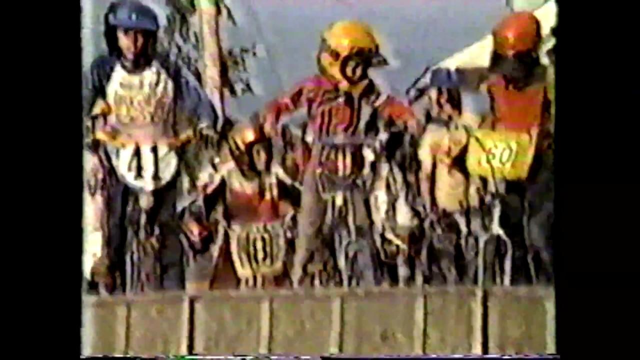 Champlain BMX Races - 1986