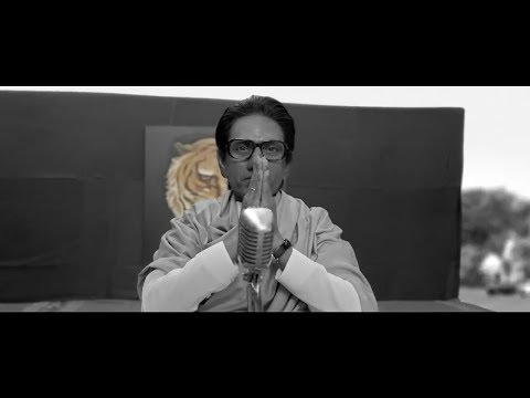Thackeray | Hindi Teaser - Nawazuddin Siddiqui