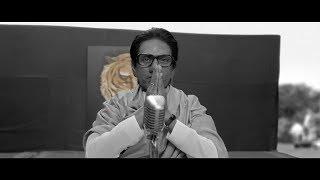 Thackeray | Hindi Teaser - Nawazuddin Siddiqui