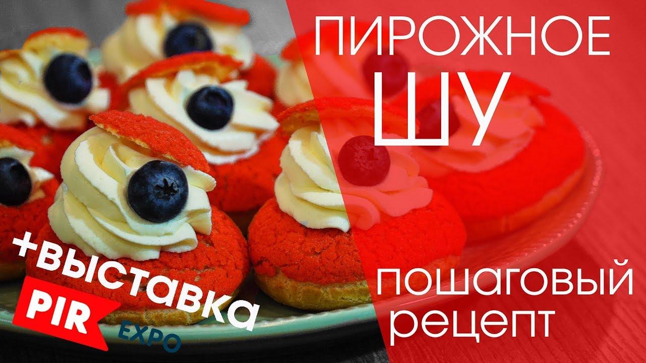 Интернет-магазин «сезон-macaron`s» предлагает простое и вкусное решение – купить мини пирожные для фуршета в москве.