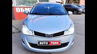 Автопарк ЗАЗ Forza 2015 года (код товара 23036)