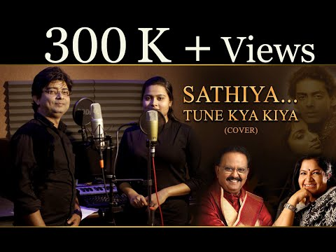 Saathiya Tune Kya Kiya | Sushanto and...