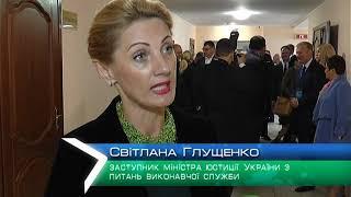 Ювілейна конференція у Інституті ім. Бокаріуса (відео)