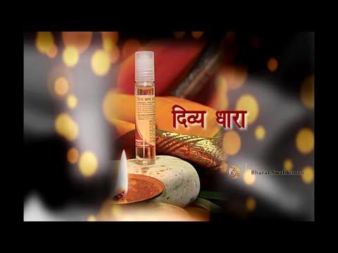 Divya Pharmacy Yonamirt Vati & Divyadhara Packaging | Patanjali Ayurveda