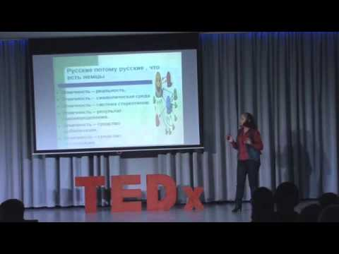 Review on ethnic identity -- different ways of representation | Maya Astvatsaturova | TEDxPSLU