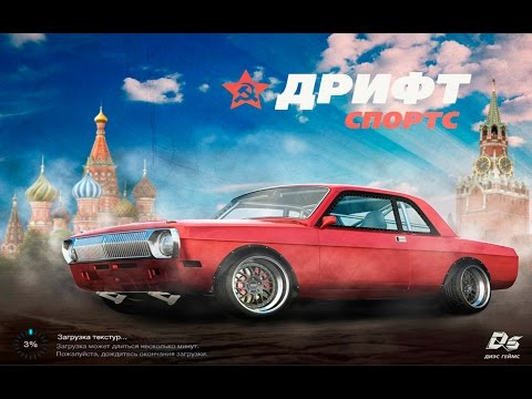 Игра Супер дрифт 3D онлайн (Super Drift 3D) - играть