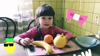 Фруктовый салат. Детки. Детская кухня. Рецепты 🎀 Готовим вкусно и просто!