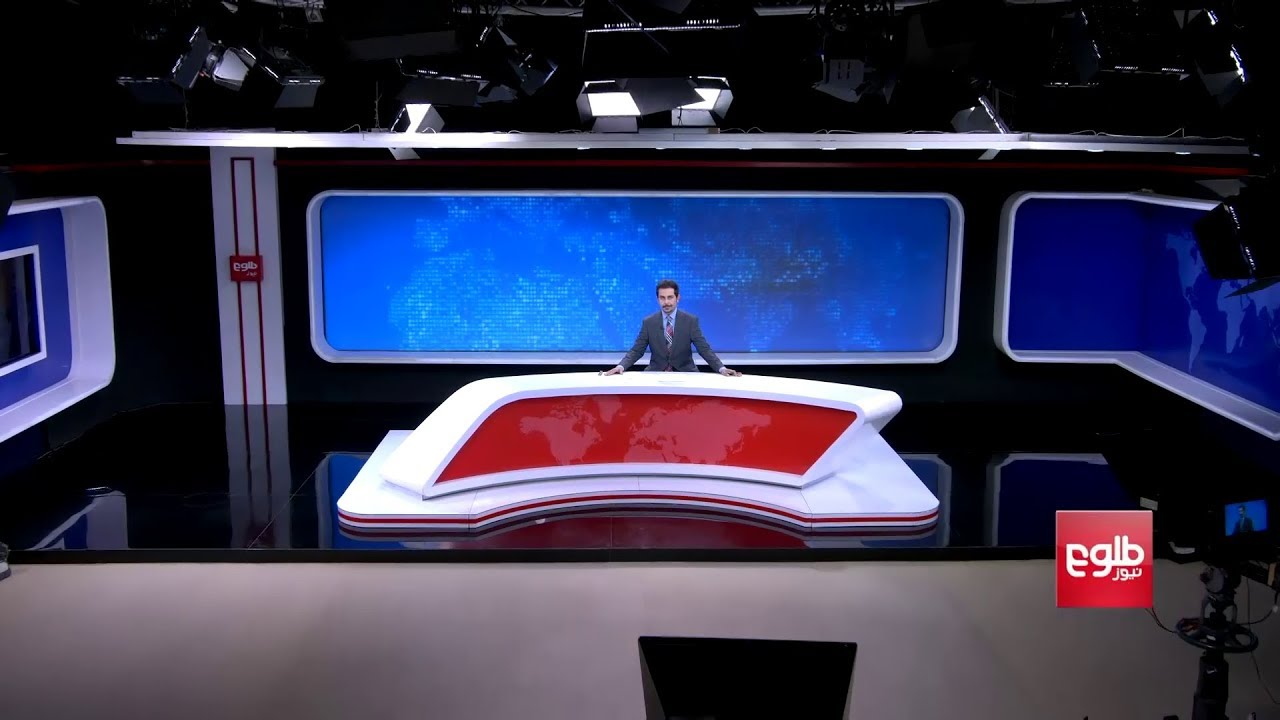 TOLOnews 6pm News 13 May 2019 / طلوعنیوز، خبر ساعت شش، ۲۳ ثور ۱۳۹۸
