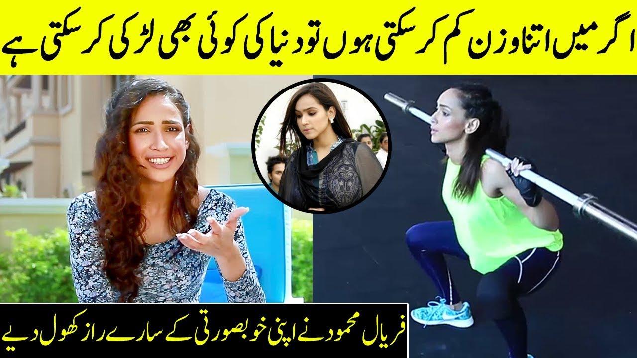 Diet plan actress pakistani Pakistani actress