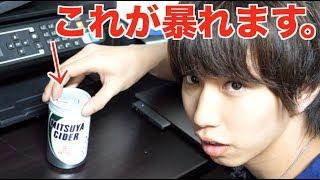 チャンネル登録よろしくおねがいします ! My name is Hajime! ファンサ...