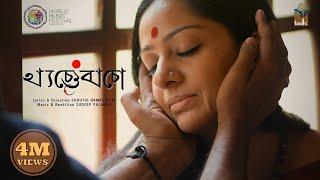 Charulata - 4K | Sudeep Palanad | Shruthi Namboodiri | Parvathy Menon | Hari Narayanan