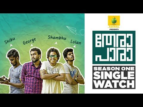 Thera Para Season 1 | Single Watch | Karikku