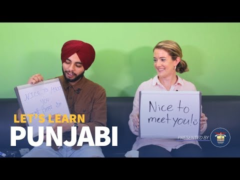 Introduction to Punjabi | Useful and Common Phrases