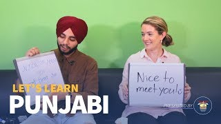 Introduction to Punjabi   Useful and Common Phrases