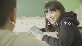 光村図書のデジタル教科書のコンセプトムービーです。 学習者用デジタル...