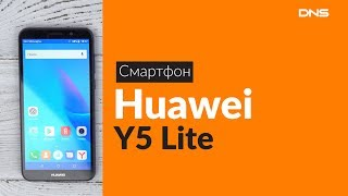 Распаковка смартфона Huawei Y5 Lite / Unboxing Huawei Y5 Lite