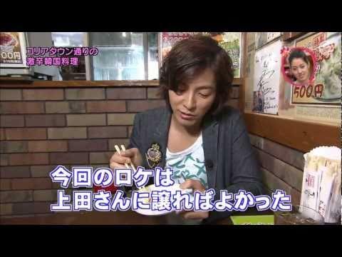 NAOHITO LOVE ADDICT