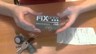 Карточка fix price club как получить, как накопить и потратить баллы