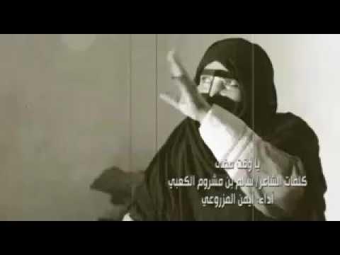 الله يا وقت مضى عود روقان Youtube 9