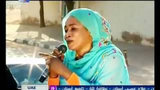 الدرب الصعب - محمد حسن وهاجر كباشي.flv