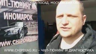 VOLVO XC70 D4 - Чип-Тюнинг (краткий отчёт и отзыв Владельца)