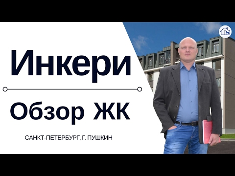 Видео Константин Пушкин. Стендап для Paramount Comedy #19