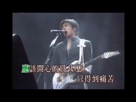 謝霆鋒903狂熱份子音樂會 (FULL)