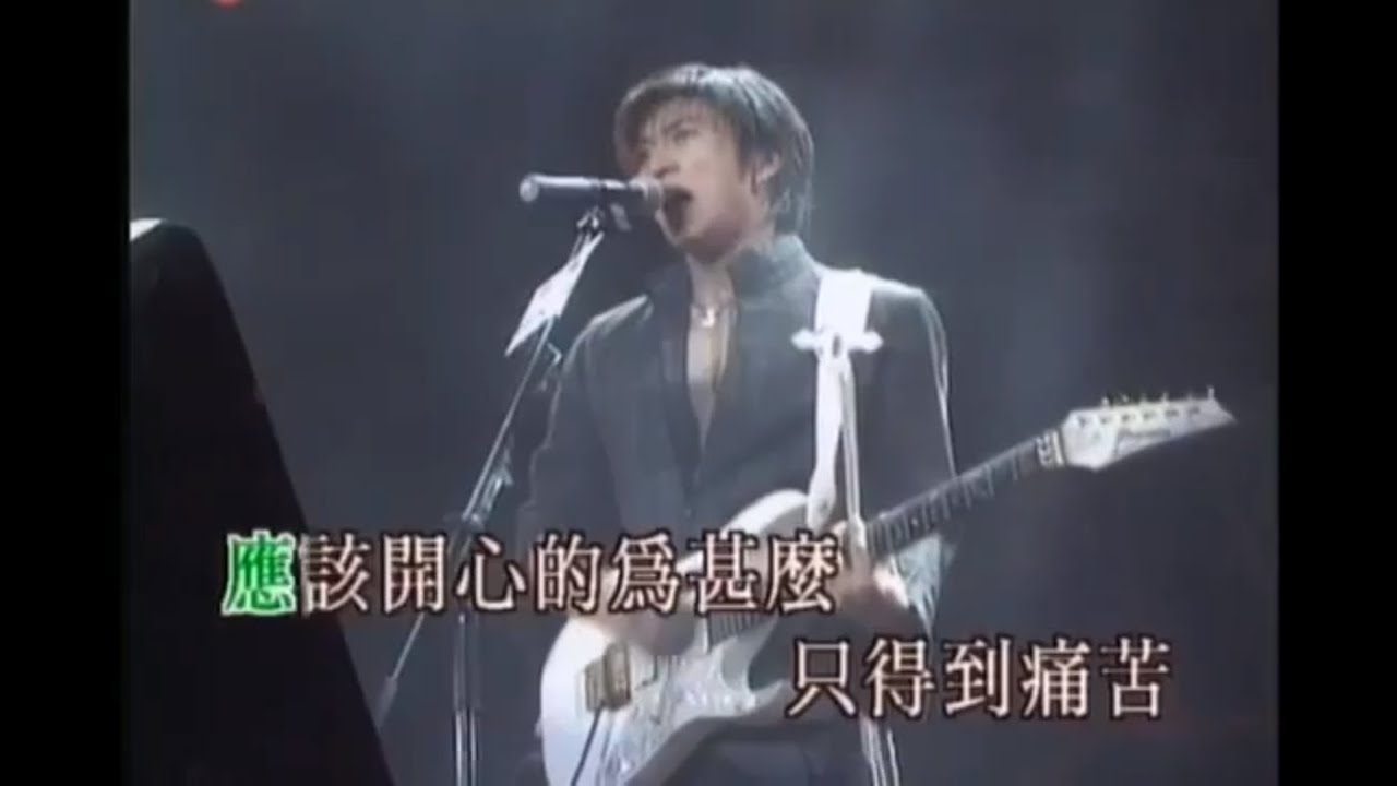謝霆鋒903狂熱份子音樂會 (FULL) - YouTube