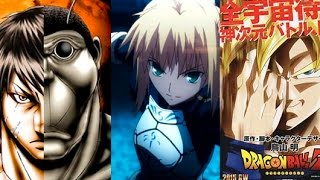 ANIME NOTICIAS: TERRAFORMARS - FATE STAY NIGHT - DRAGON BALL Z