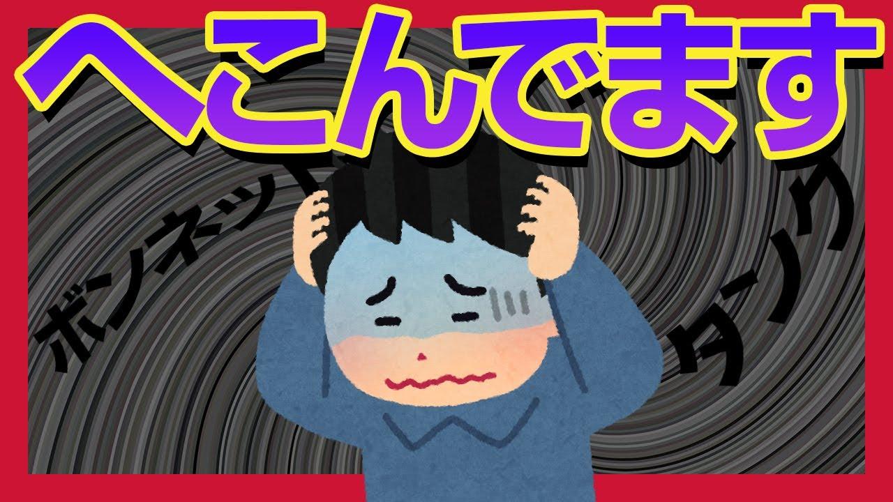 【呪われているのか?】最近頻発する悲しい問題について一度ご報告と愚痴を聞いてください【ZX25R】