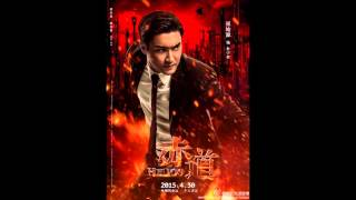 Full Helios OST by Jacky Cheung and Choi Siwon 赤色壮举