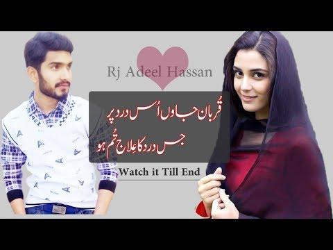 The Best Collection of 2Line Urdu Romantic Poetry|Rj Adeel Hassan| Urdu sad Poetry|Romantic Poetry|