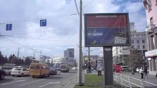 Скроллер пр. Ленина- ул. Цвиллинга г.Челябинск(, 2012-10-12T08:09:27.000Z)