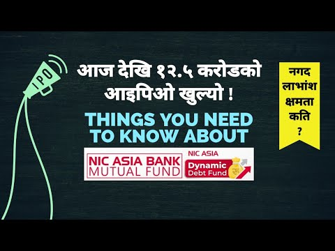 All about Nic Asia Dynamic Debt Fund| 2nd Open-ended Mutual Fund Ipo in Nepal| Dividend Capacity ??
