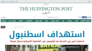 Huffington Post Arabic Does Damage Control After Hateful Blogs