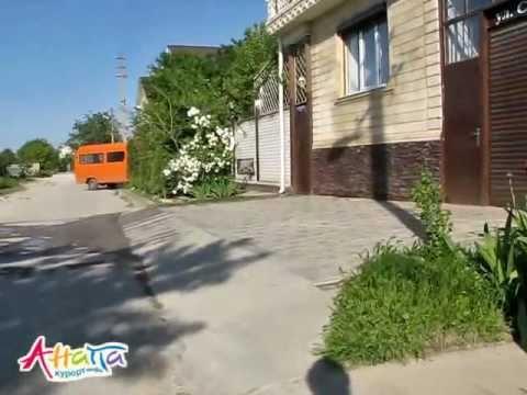 Улица Северная 27.05.2011. Анапа Курорт Инфо