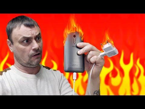 Почему греется телефон? Использование смартфона во время зарядки