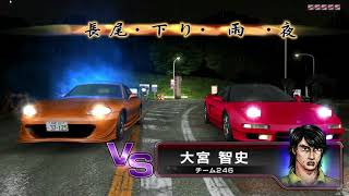 Initial D Arcade Stage 6 AA/Super hard story