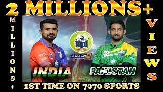INDIA VS PAKISTAN | 10PL SEASON 3 | SHARJAH