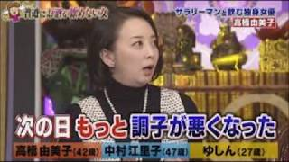 女優の高橋由美子が1日、生放送の日本テレビ系「今夜くらべてみました ...
