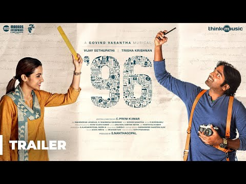 96 Trailer | Vijay Sethupathi, Trisha | Madras Enterprises |