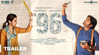 96 Movie Trailer | Vijay Sethupathi, Trisha