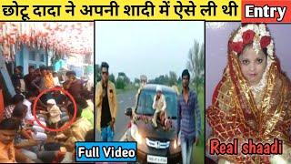 Shafi bhai Chotu dada ki shaadi ! मालेगाव के छोटू दादा की हुई शादी । Chotu Wedding Video । Chhotu ।