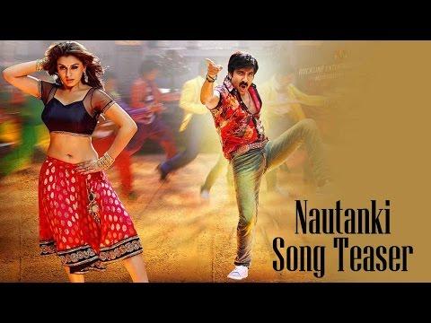 Notanki Notanki Song Trailer - Power Movie - Raviteja, Hansika Motwani, Regina Cassandra