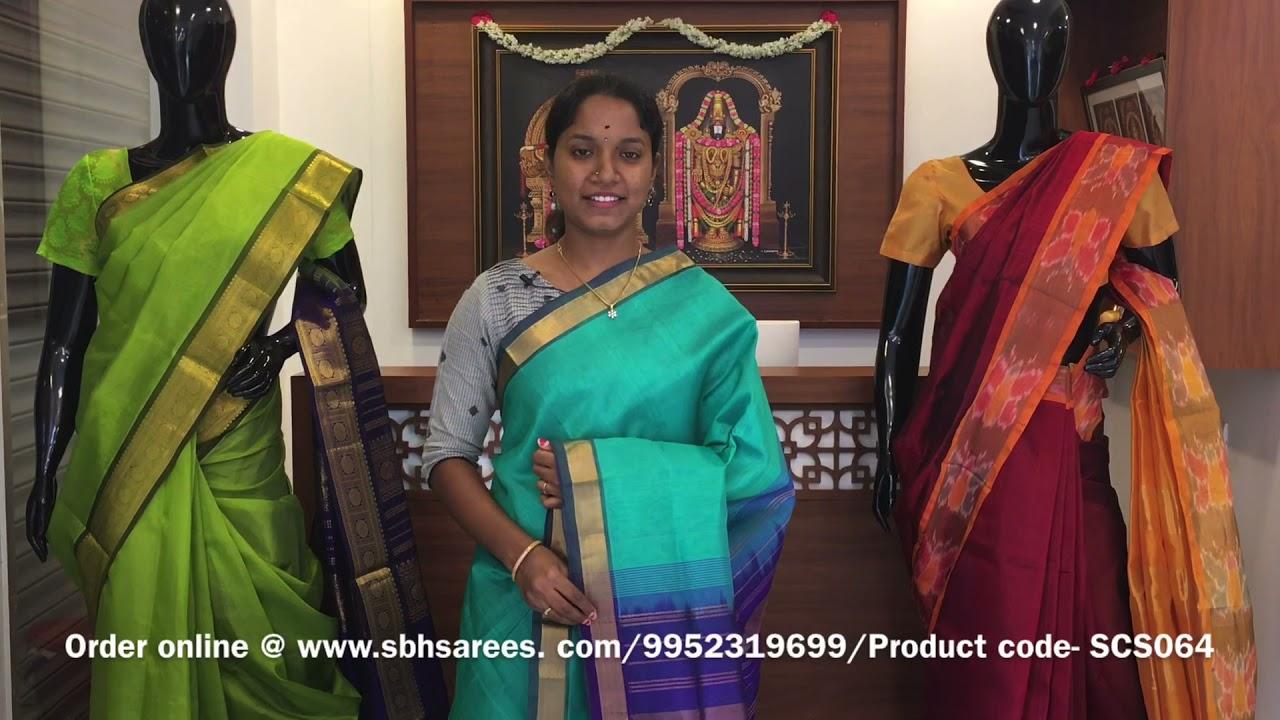 Simple Silk Cotton Sarees