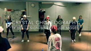 Crystal Choreography |Ty Dolla $ign-Wavy(Ft. Joe Moses) | Now'z Dance Studio Macau