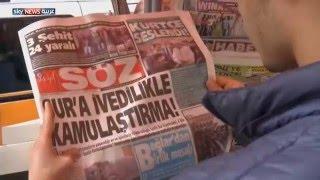 انتشار واسع لوسائل الإعلام الكردية في ديار بكر