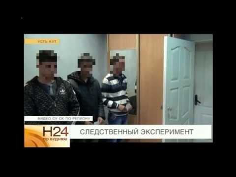 Работа в Усть-Куте - 69 свежих вакансий в Усть-Куте