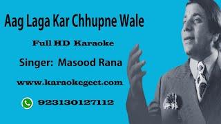 Video Aag laga kar chhupne wale (Karaoke) download MP3, 3GP, MP4, WEBM, AVI, FLV Juni 2018