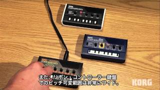 KORG monotronシリーズ (monotron / DUO / DELAY) -introducion-